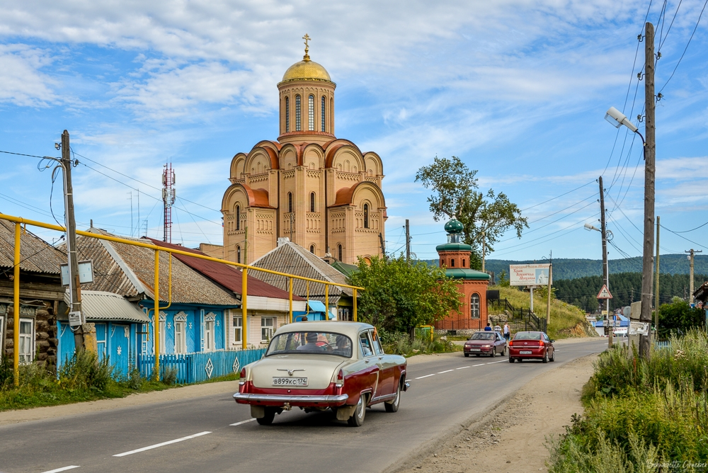 BG On the road to  Lake Turgoyak, Russia