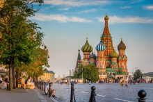 BGP Red Square in Moscow. Russia
